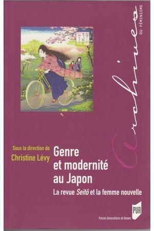 C. Lévy Japon