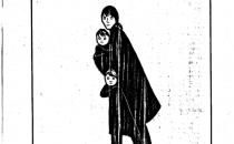 Sugier illust 1 1